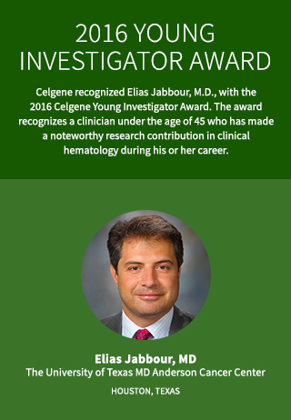 2016 Young Investigator Award